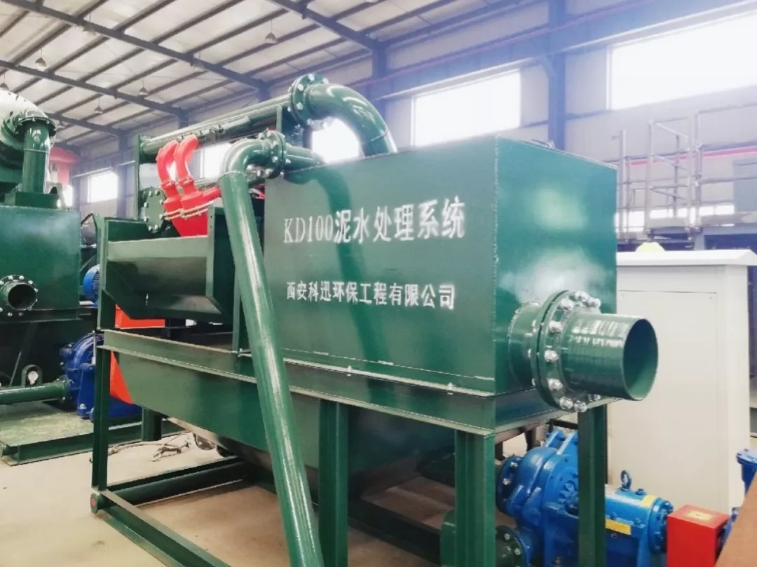 Piling construction Slurry Treatment System in Shaanxi